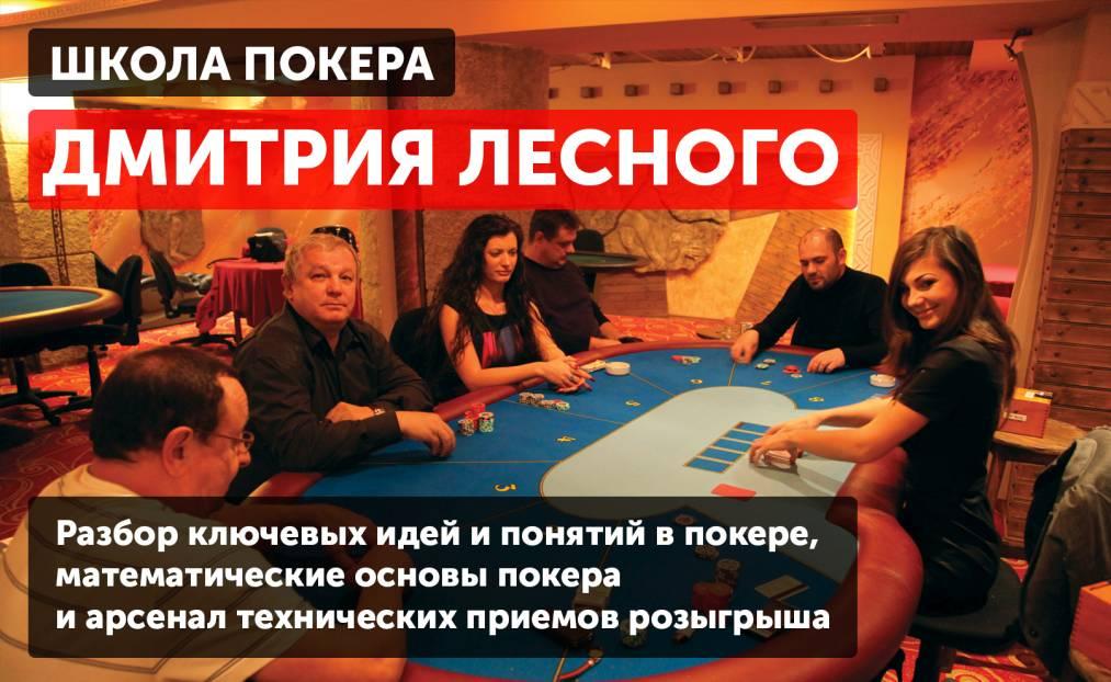 Азартные игры в интернете википедия игровые автоматы играть онлайн в казино