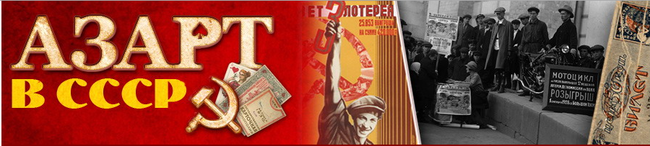 Вадим казино