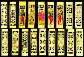 Играть в карты китаец онлайн казино вывод денег без бонусов