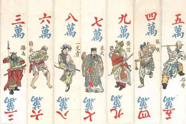 играть в карты китаец